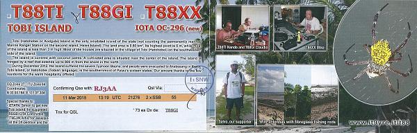 Нажмите на изображение для увеличения.  Название:T88GI 02.jpg Просмотров:71 Размер:839.2 Кб ID:141476
