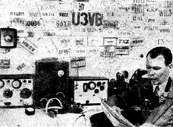 Название: U3VB 1936.jpg Просмотров: 1139  Размер: 40.6 Кб