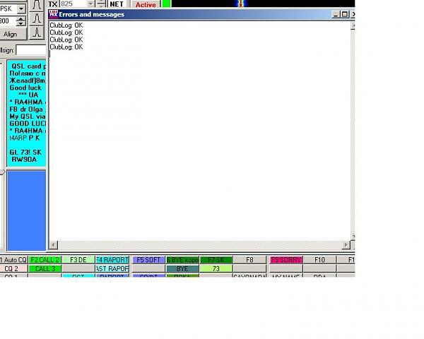Нажмите на изображение для увеличения.  Название:окно.jpg Просмотров:77 Размер:73.0 Кб ID:141527