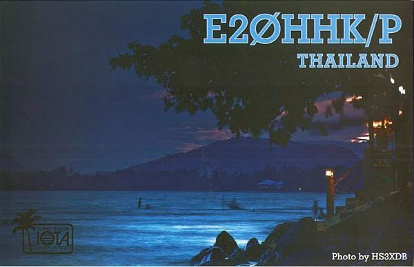 Нажмите на изображение для увеличения.  Название:E20HHK.jpg Просмотров:67 Размер:62.3 Кб ID:141692