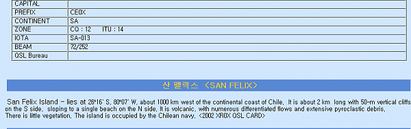 Нажмите на изображение для увеличения.  Название:XR0X.PNG Просмотров:76 Размер:9.0 Кб ID:141889