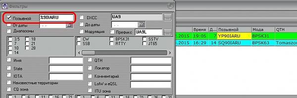Нажмите на изображение для увеличения.  Название:iaru.jpg Просмотров:88 Размер:71.5 Кб ID:143327