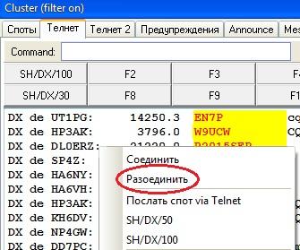 Название: close.jpg Просмотров: 265  Размер: 48.8 Кб