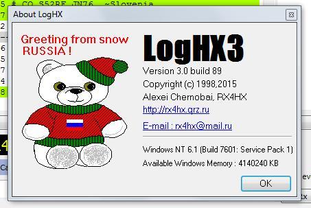 Название: LogHX.jpg Просмотров: 339  Размер: 35.5 Кб