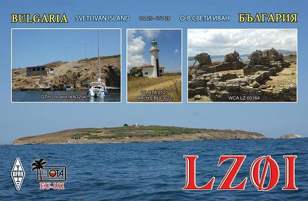 Нажмите на изображение для увеличения.  Название:LZ0I - F.jpg Просмотров:68 Размер:70.5 Кб ID:144605