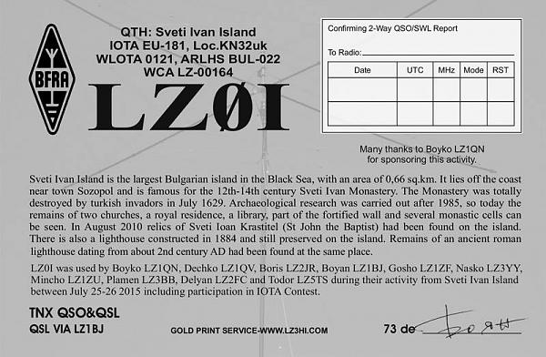 Нажмите на изображение для увеличения.  Название:LZ0I - B.jpg Просмотров:62 Размер:68.4 Кб ID:144606