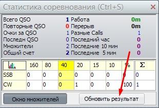 Название: Screenshot_3.jpg Просмотров: 746  Размер: 29.1 Кб