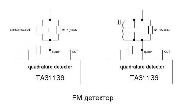 Нажмите на изображение для увеличения.  Название:ЧМ детектор.jpg Просмотров:386 Размер:18.3 Кб ID:14541