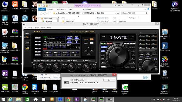 Нажмите на изображение для увеличения.  Название:pcc3000.jpg Просмотров:146 Размер:322.8 Кб ID:145822