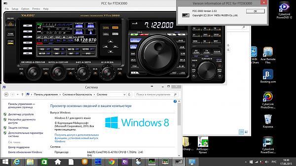Нажмите на изображение для увеличения.  Название:pcc3000-2.jpg Просмотров:111 Размер:299.8 Кб ID:145823