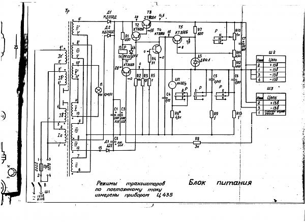 Нажмите на изображение для увеличения.  Название:elektronika501wm_017.jpg Просмотров:445 Размер:813.8 Кб ID:145976