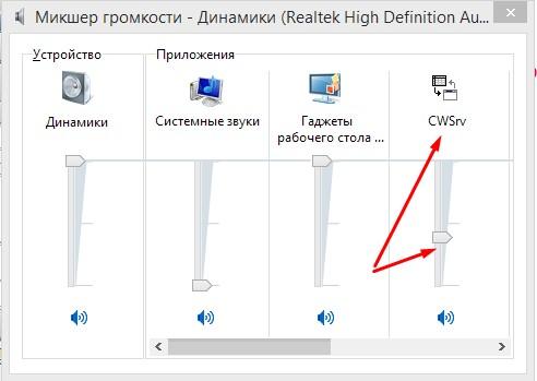 Название: Screenshot_6.jpg Просмотров: 697  Размер: 33.1 Кб