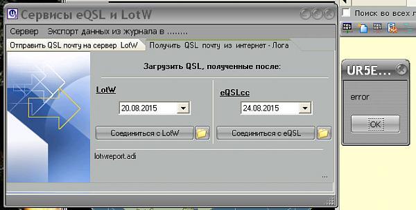 Нажмите на изображение для увеличения.  Название:2015-08-24.jpg Просмотров:52 Размер:53.5 Кб ID:146393