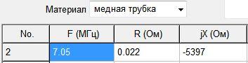 Название: 3.JPG Просмотров: 305  Размер: 15.5 Кб