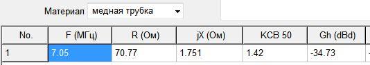 Название: 4.JPG Просмотров: 299  Размер: 19.4 Кб
