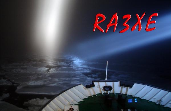 Нажмите на изображение для увеличения.  Название:ra3xe1.jpg Просмотров:92 Размер:134.3 Кб ID:147312