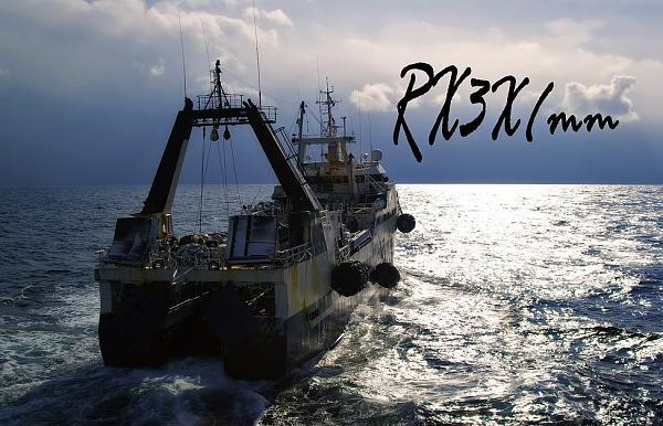 Нажмите на изображение для увеличения.  Название:судно4.jpg Просмотров:79 Размер:230.4 Кб ID:147313