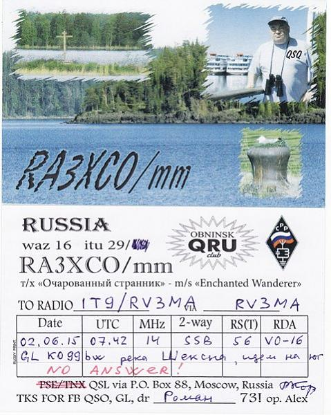 Нажмите на изображение для увеличения.  Название:QSL RA3XCO.jpg Просмотров:63 Размер:91.6 Кб ID:147318