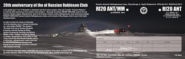 Нажмите на изображение для увеличения.  Название:ri20ant0102.jpg Просмотров:96 Размер:502.2 Кб ID:147431