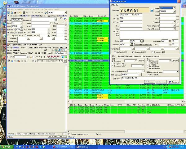 Нажмите на изображение для увеличения.  Название:VK9.JPG Просмотров:74 Размер:290.3 Кб ID:147876