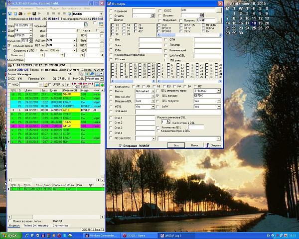 Нажмите на изображение для увеличения.  Название:EB7DX.JPG Просмотров:129 Размер:273.8 Кб ID:147894