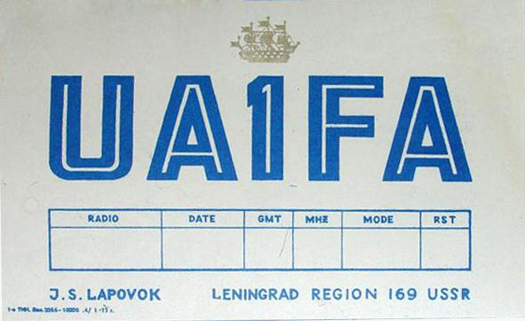 Название: UA1FA.JPG Просмотров: 1205  Размер: 177.8 Кб