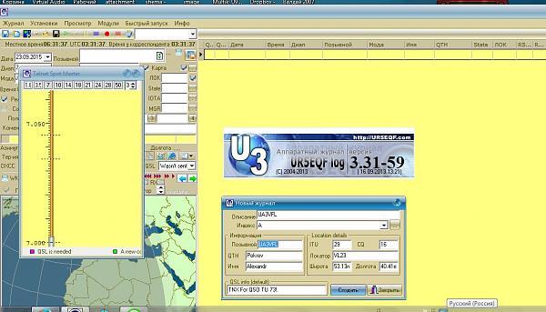 Нажмите на изображение для увеличения.  Название:Screenshot_5.jpg Просмотров:78 Размер:163.3 Кб ID:148231