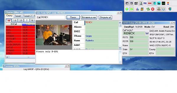 Нажмите на изображение для увеличения.  Название:rd9cx.JPG Просмотров:67 Размер:77.7 Кб ID:148432