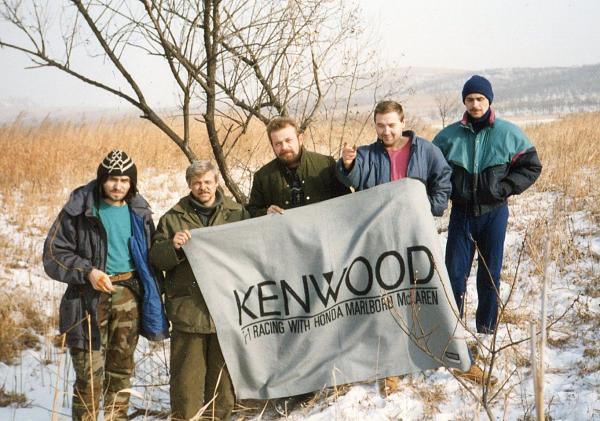 Нажмите на изображение для увеличения.  Название:P5RS7-North-Korea-1993.jpg Просмотров:63 Размер:232.0 Кб ID:148589