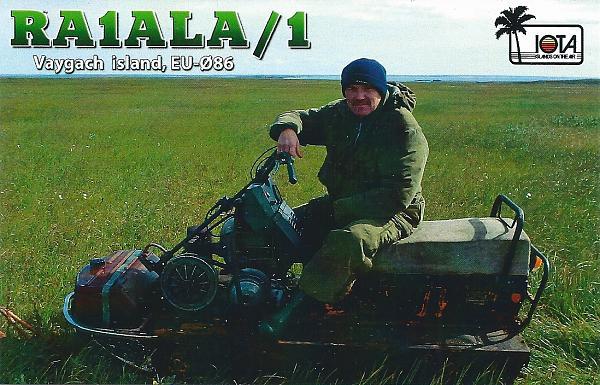 Нажмите на изображение для увеличения.  Название:RA1ALA.jpg Просмотров:76 Размер:631.5 Кб ID:148653