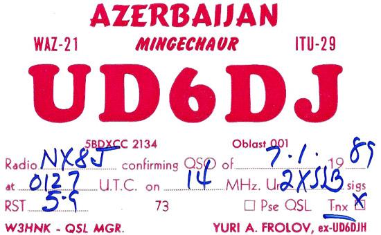Название: ud6dj.jpeg Просмотров: 254  Размер: 62.1 Кб