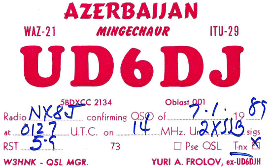 Название: ud6dj.jpeg Просмотров: 288  Размер: 62.1 Кб