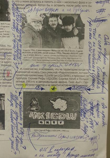 Нажмите на изображение для увеличения.  Название:Zh&S 9 (fragment chernowika).jpg Просмотров:75 Размер:2.88 Мб ID:148856