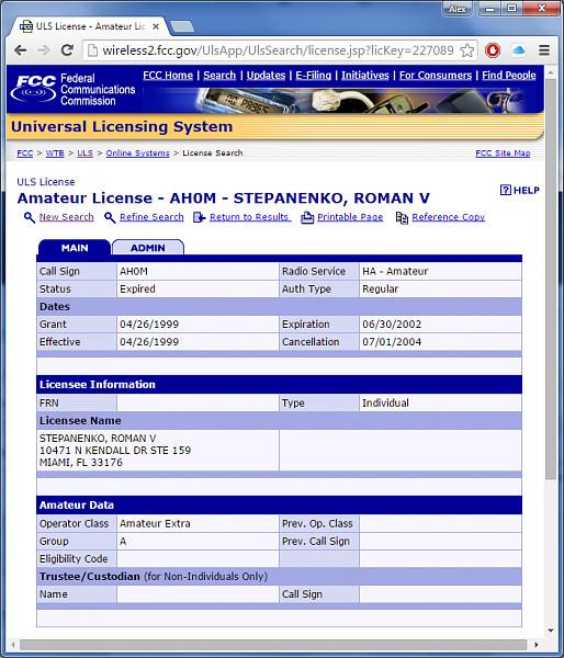 Нажмите на изображение для увеличения.  Название:AH0M.Stepanenko.png Просмотров:60 Размер:148.3 Кб ID:148932