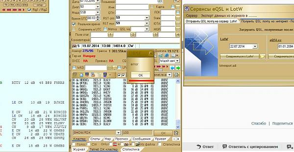 Нажмите на изображение для увеличения.  Название:Screenshot_2.jpg Просмотров:68 Размер:129.2 Кб ID:149167