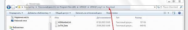 Нажмите на изображение для увеличения.  Название:Screenshot_8.jpg Просмотров:82 Размер:46.3 Кб ID:149188