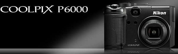 Нажмите на изображение для увеличения.  Название:nikon-p6000-.jpg Просмотров:287 Размер:14.1 Кб ID:14930