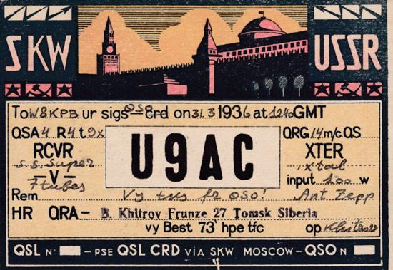 Название: u9ac.jpg Просмотров: 782  Размер: 92.3 Кб