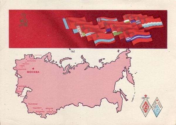 Нажмите на изображение для увеличения.  Название:Карта СССР.jpg Просмотров:69 Размер:67.5 Кб ID:149502