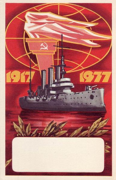Нажмите на изображение для увеличения.  Название:1917 - 1977.jpg Просмотров:80 Размер:93.6 Кб ID:149508
