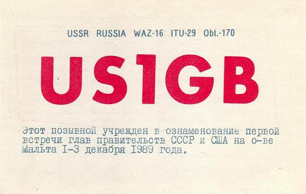 Нажмите на изображение для увеличения.  Название:1989 Встреча на Мал&#110.jpg Просмотров:72 Размер:66.3 Кб ID:149512