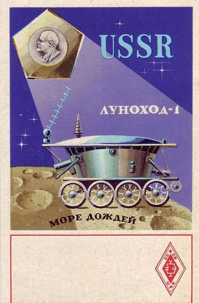 Нажмите на изображение для увеличения.  Название:Луноход-1.jpg Просмотров:68 Размер:101.2 Кб ID:149517
