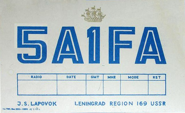 Название: UA1FA.JPG Просмотров: 1040  Размер: 84.6 Кб
