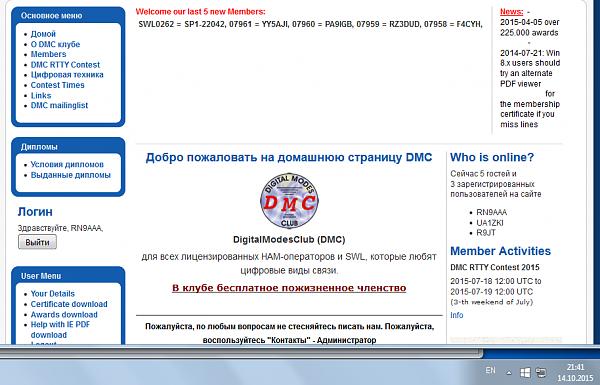 Нажмите на изображение для увеличения.  Название:dmc.png Просмотров:115 Размер:66.8 Кб ID:149598