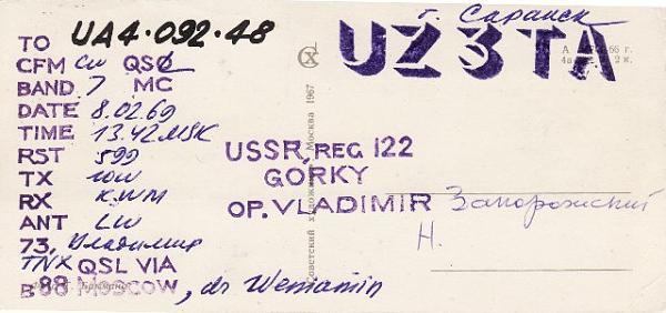 Нажмите на изображение для увеличения.  Название:UZ3TA.jpg Просмотров:57 Размер:51.4 Кб ID:149745