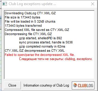 Название: ClubLog.png Просмотров: 357  Размер: 12.5 Кб