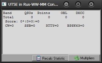 Название: RusWWMMContest.jpg Просмотров: 605  Размер: 13.4 Кб