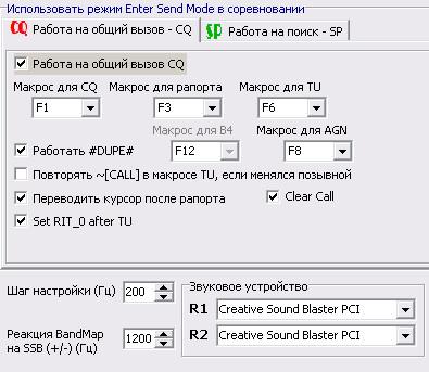 Название: ssb macros.jpg Просмотров: 576  Размер: 43.8 Кб