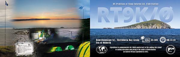 Нажмите на изображение для увеличения.  Название:rt9k_0_f.jpg Просмотров:89 Размер:111.9 Кб ID:150033