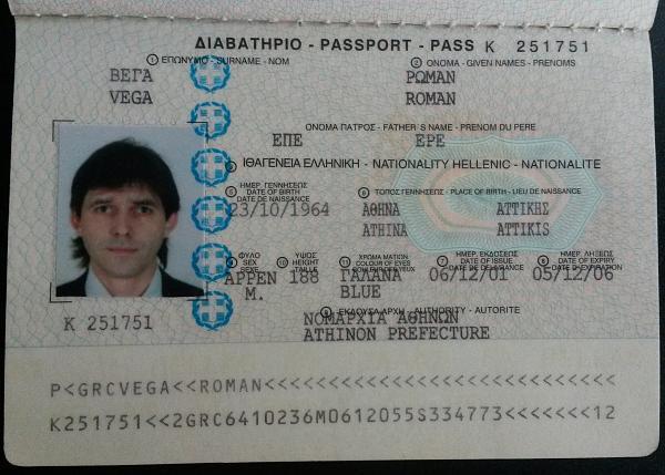 Нажмите на изображение для увеличения.  Название:3w3rr_greece_passport_1.jpg Просмотров:236 Размер:515.3 Кб ID:150138